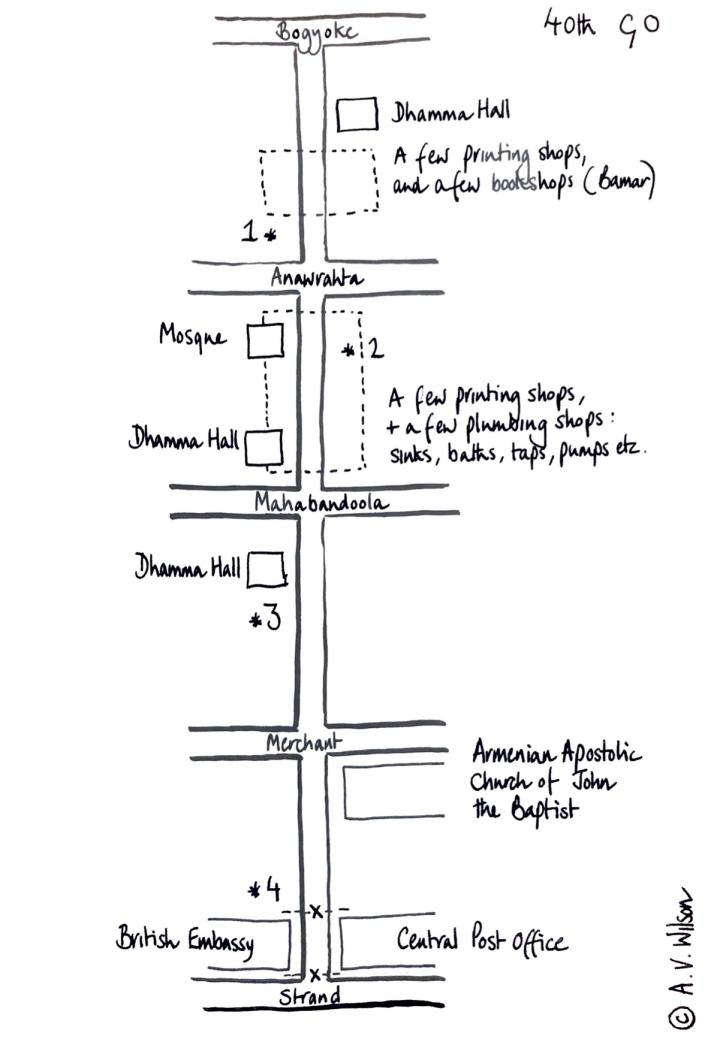 40th Street – Yangon street map on tegucigalpa street map, richards bay street map, riga street map, kampala street map, nagoya street map, myammar taunggyi city map, george town street map, colombo street map, ho chi minh city street map, sarajevo street map, rotterdam street map, chiang mai street map, guilin street map, qatar street map, benghazi street map, amman street map, multan street map, rangoon map, taipei city street map, zagreb street map,